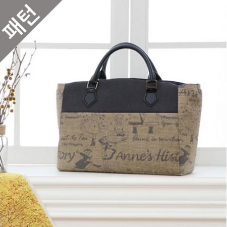 Patterns-Bag) City Style Bag [P969]