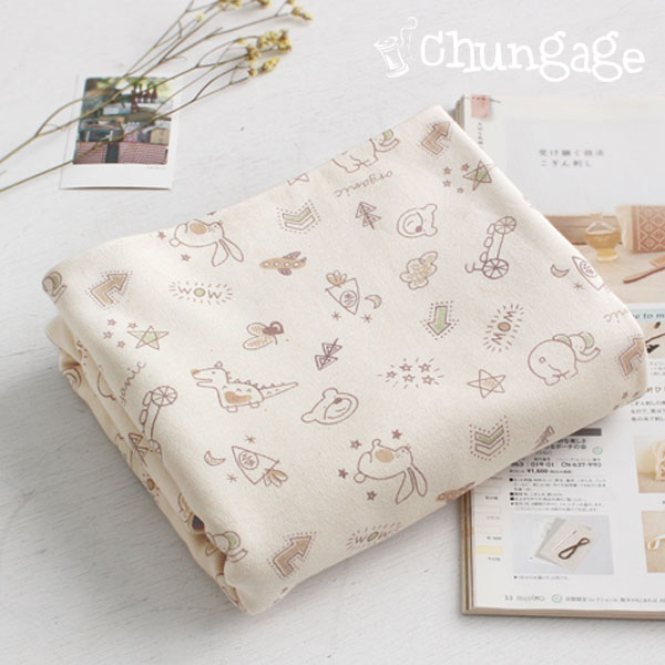 Significantly organic double-sided Daimaru bedding