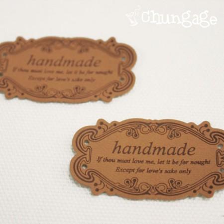 Leather Label Slim Leather Label Antique Frame Handmade Beige