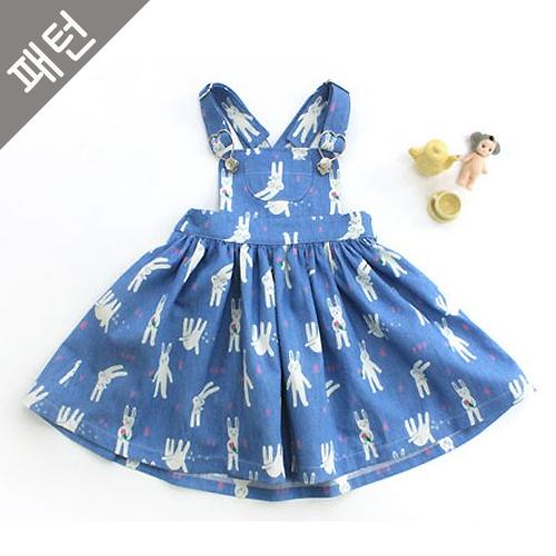 Patterns-Children) Children skirts [P279]