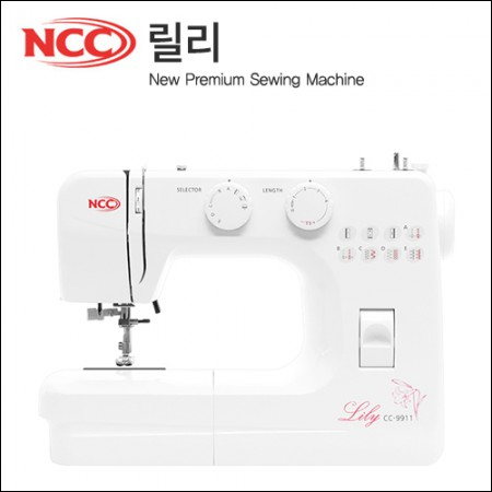 NCC sewing machine) Lily [CC-9911]
