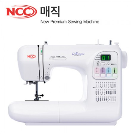 NCC sewing) Magic [CC-1861]