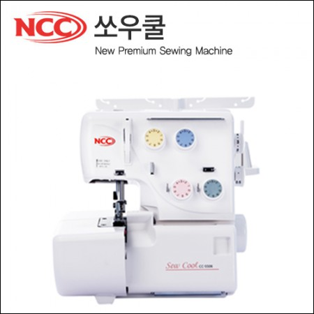 NCC sewing machine) Saw cool [CC-5506]