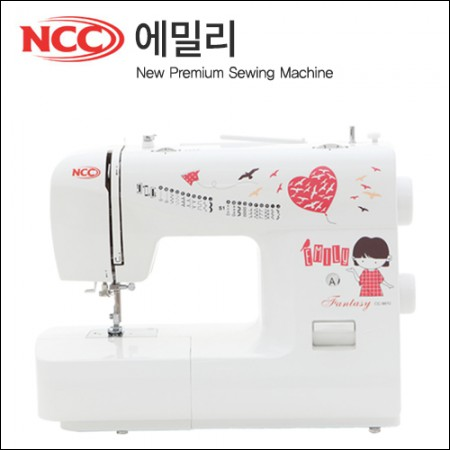 NCC sewing machine) Emily [CC-9910]