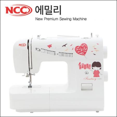 NCC sewing machine) Emily [CC-9910]