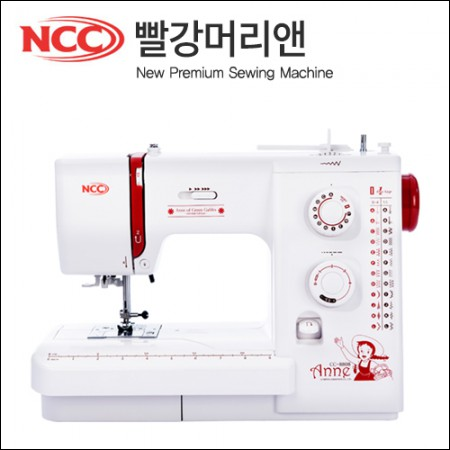 NCC Sewing Machine) Red Hair Ann [CC-8808]