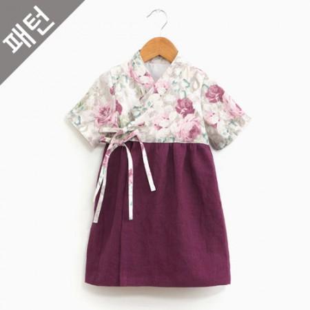Apparel pattern costume pattern Children's Hanbok [P1116]