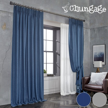 Wide - Dish curtain curtain paper) Major (2 kinds)