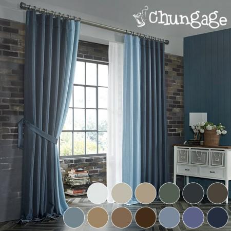 Large-dark curtains) Master (13 kinds)