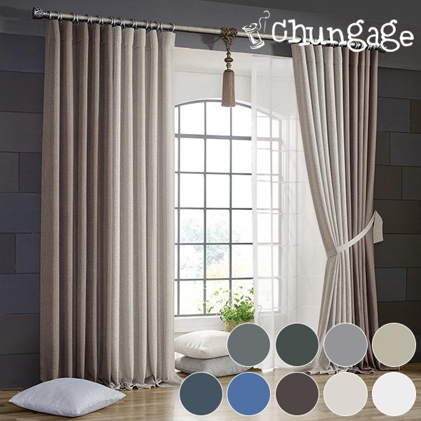 Large - dark curtain) Kona (9 kinds)