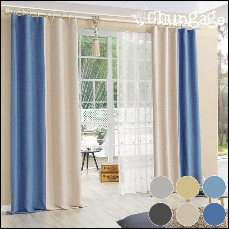 Large-dark curtains) Time (6 types)