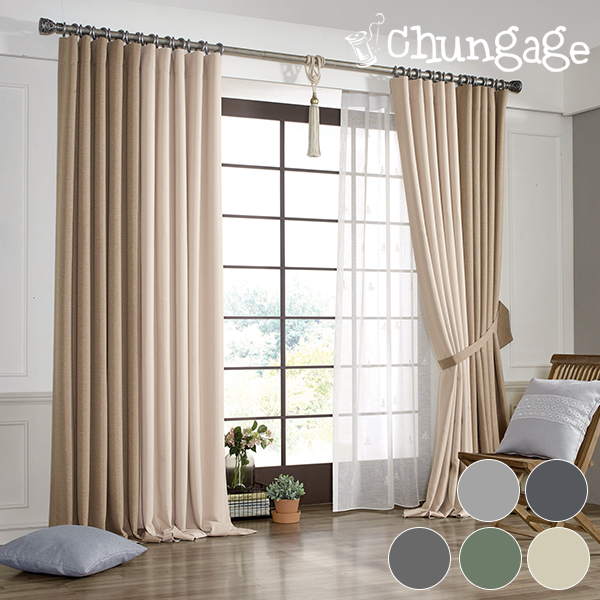 Large-dark curtains) Rs (10 kinds)