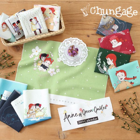Red Hair Anne-Cotton Linen Cut) 2019 Calendar _multi [CB] 34-348