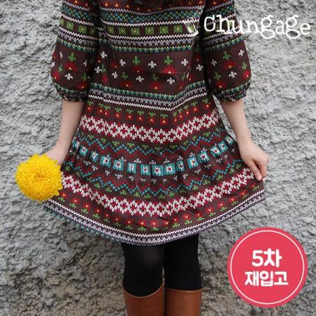 Cotton Fabric 20Horizontal Cloth) Tam Tam [145]