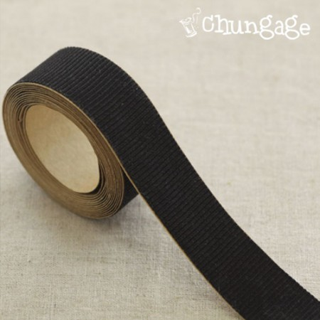 Decorative Finishing Tape 20mm