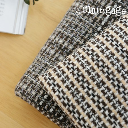 Large-wool blend fabric) Pastel Brown (2 kinds)