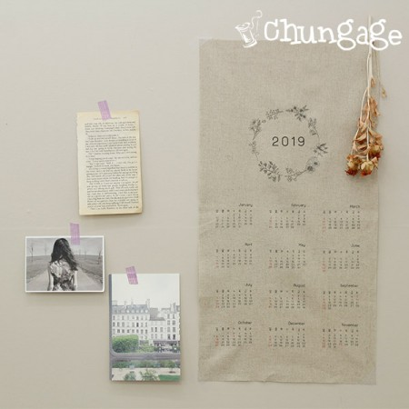 Linen cut paper) 2019 Fabric calendar B type