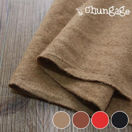 Width - Wool blend) Wool (4 kinds)