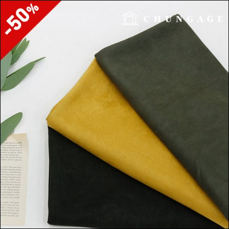Limited Special Span Suede Bonding Plain Fabric 3 Types