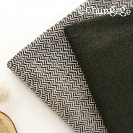 Large-wool blend fabric) Modern herringbone (2 kinds)