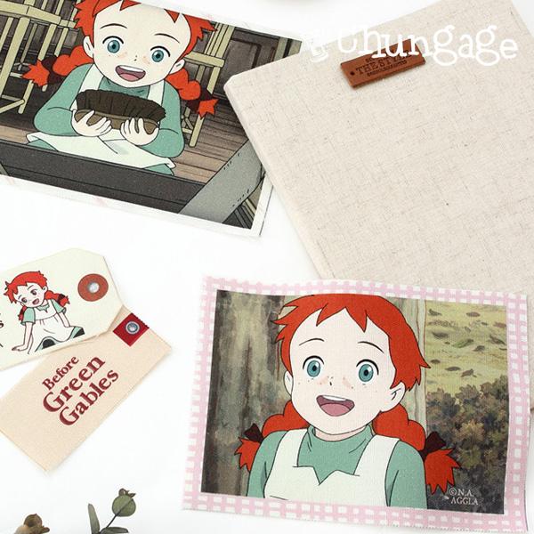Hi Ann 2-Cotton Linen Cut) Memento [CB] 34-648