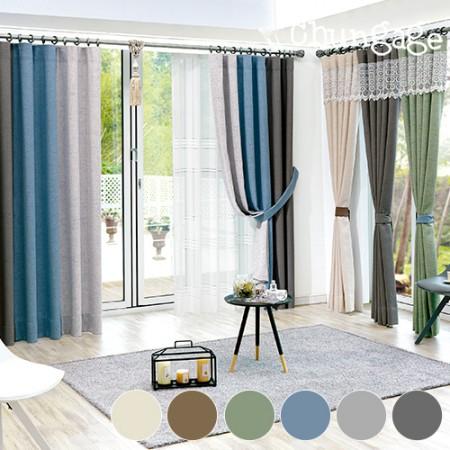 Wide - curtain paper) Allen plain (6 kinds)