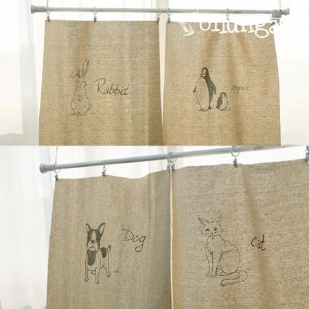 Linen cut paper) Animal series (four kinds)