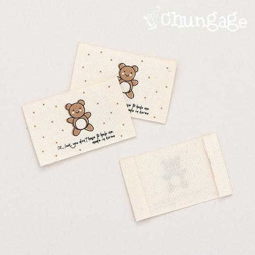 Tinting Bear Labels (2 species) [LB020]