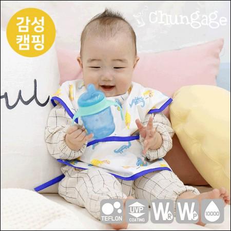 Emotional camping fabric Cotton-like tarp cloth Candy Dinosaur T017