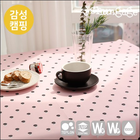 Emotional camping fabric Cotton-like waterproofing cloth Light beam T012