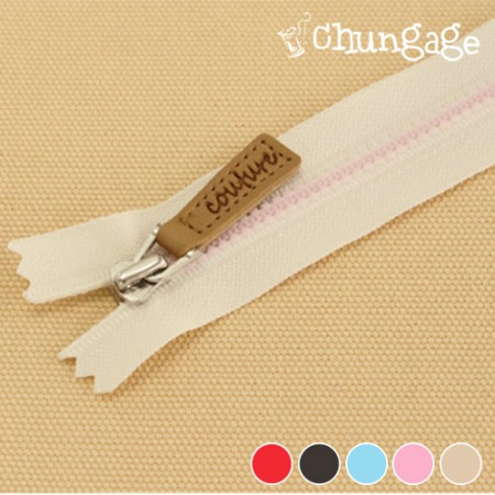 Advanced zipper Couture Sawing zipper 20cm (5 kinds)