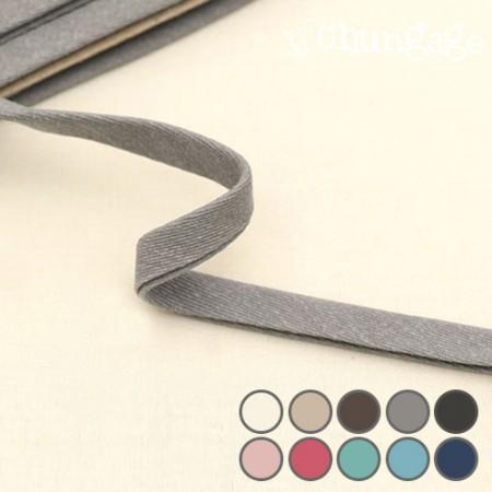 Face Bias Natural Pigment Bias Tape 10mm (10 types)