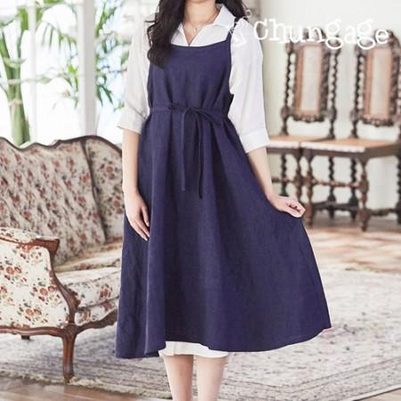 Clothes pattern Women's dress costume pattern [P1209]