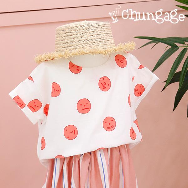 Cotton Fabric 20 Horizontal Straight) Yifu [247]