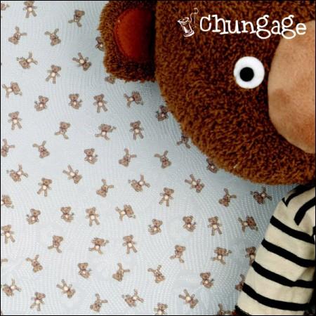 Cutie Miniature Bear) Cutie Mini Bear