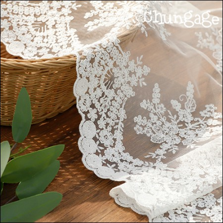 Mesh Fabric Lace Embroidery Fabric Mesh Lace Clementine Back Eye