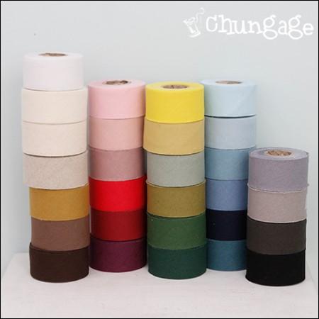 Linen Plain Bias 4cm (29 types)