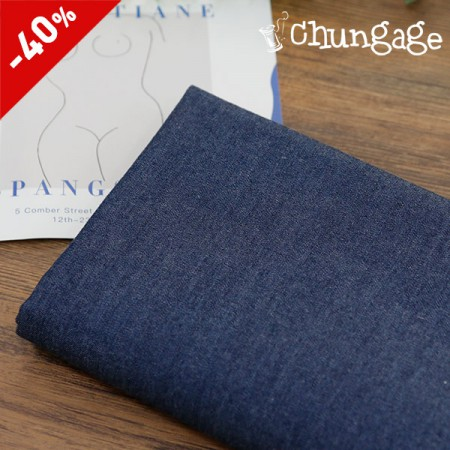 (Special Offer) Wide-Qinghai) Plain Deep Blue