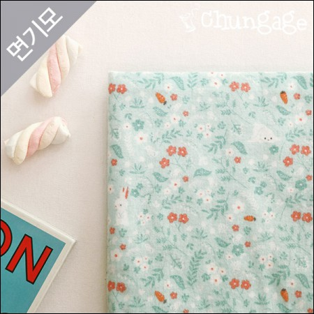 Cotton brushed microfiber fabric mint rabbit