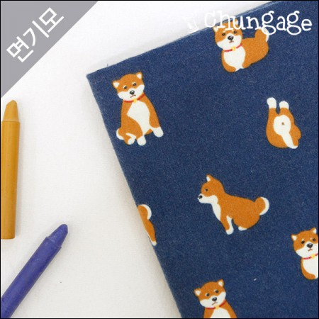 Cotton brushed microfiber fabric) Friendly dog