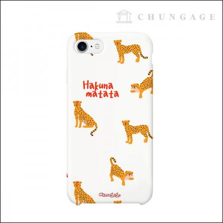 Mobile Phone Case Hakuna Matata CA029 iPhone Galaxy All-in-one Phone Case
