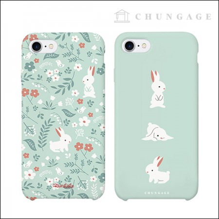 Mobile Phone Case Mint Rabbit (2 types) CA011 iPhone Galaxy All Phone Cases