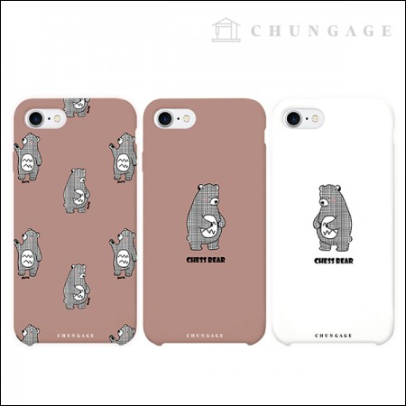 Cell Phone Case Chess Bear (3 types) CA035 iPhone Galaxy All Phone Cases