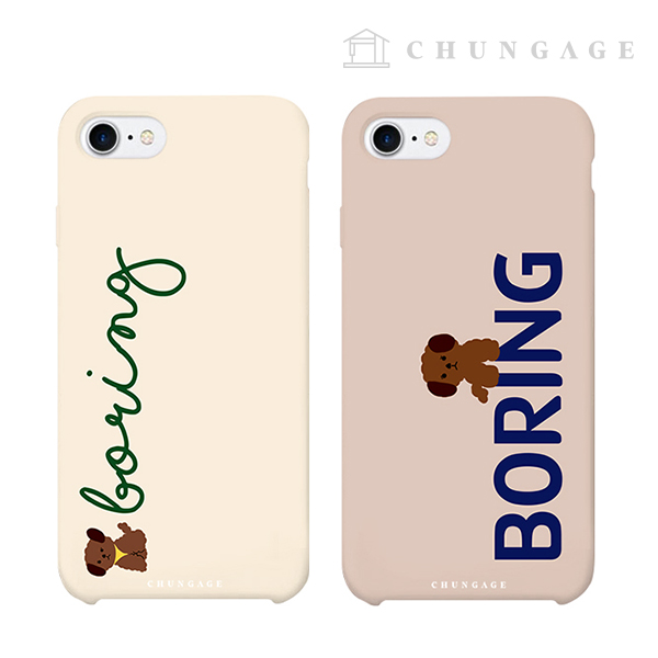 Cellphone Case Foodie (2 Types) CA036 iPhone Galaxy All Models Phone Case