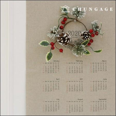 Linen 2020 calendar calendar cut sheet