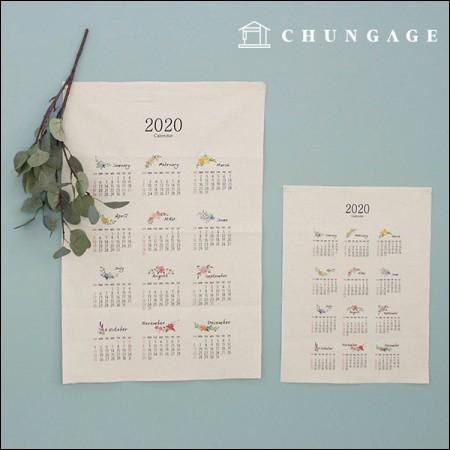 Linen 2020 Calendar Calendar Sheets Watercolor 2 types