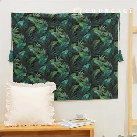Premium DTP 20-Plain Plain Weave Green Leaf