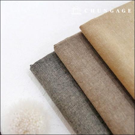 20 Cotton Fabric Caramel 3 Types