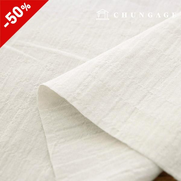 Limited special price Dobby Gauze fabric Light gray plain
