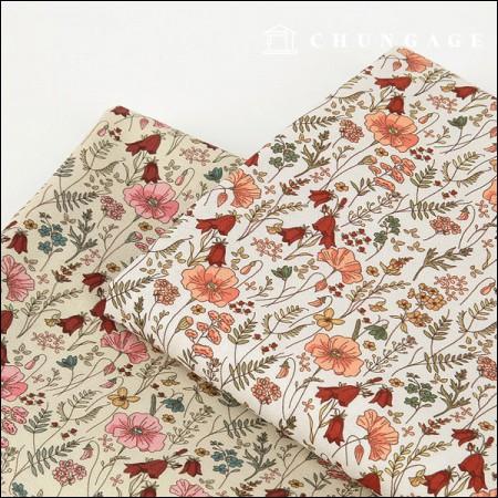 2 finest DTP 20 plain weave bonita flowers